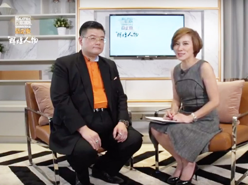 A Look Into Patrick Tan's Career